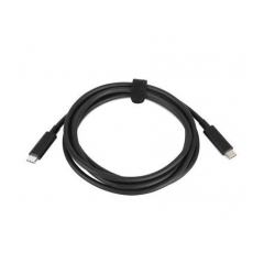 USB-C Cable 1m